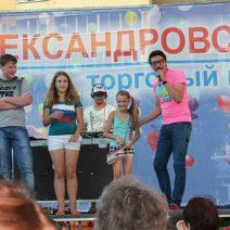 «Ласковый май» ТЦ Александровский