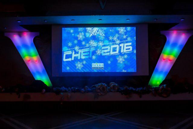 Снег 2016 — Новогодний корпоратив завода Техно — корпорации ТехноНИКОЛЬ