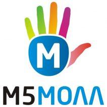 Открытие «М5-МОЛЛ»